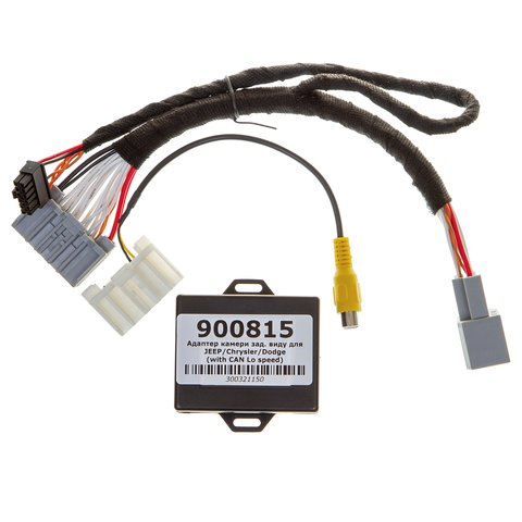 Rear View Camera Connection Adapter for JEEP, Chrysler, Dodge (CAN Low) Preview 3