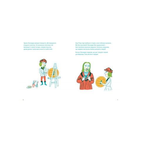 Книга Маленькі історії Великих Людей. Леонардо да Вінчі - Томас Ізабель Прев'ю 4