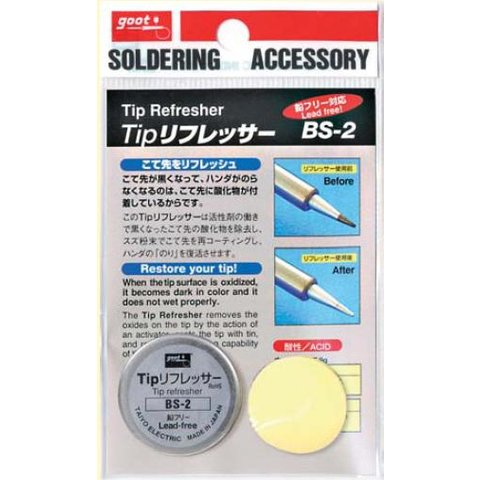 Soldering Tip Refresher GOOT BS-2 Preview 1
